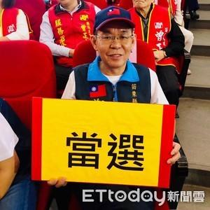 鄭聚然再戰網友:蔡英文挺同台才衰敗