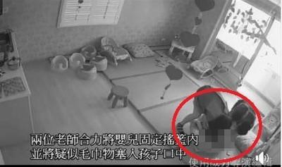 9個月大男嬰窒息死亡 網路揭發照護不當