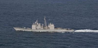 美軍導彈巡洋艦 外海撞上貨船