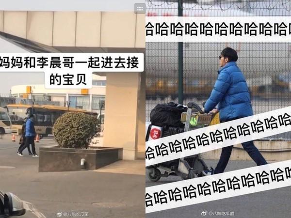 ▲范丞丞結束海外行程回國,媽媽和李晨來接機。(圖/翻攝自微博/八鵝吃瓜菌)