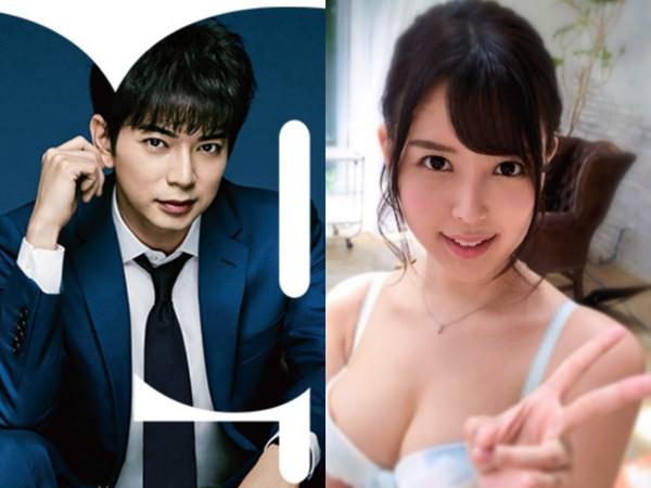 松本潤爆「下跪」復合AV女優葵司! 櫻井翔瘋傳24日訂婚網崩潰