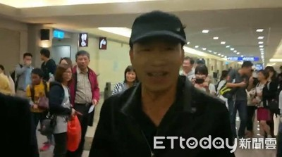 即/春節出國被罵 韓國瑜返台現身桃園機場