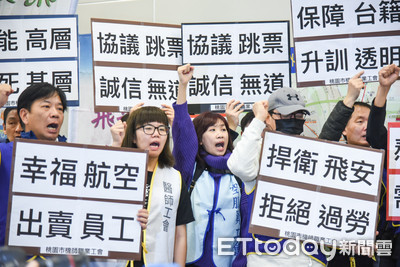 重回談判桌!華航機師罷工「首日事件簿」