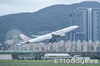 華航春季線上旅展開跑 最便宜來回3千