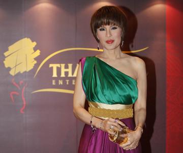 提名公主參選 泰愛國黨遭解散