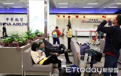 快速理賠華航受困旅客 產險界總動員安撫保戶
