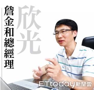 「過年糾團唱KTV!」美國矽谷工程師變身KTV美食王