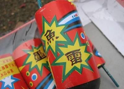 新年悲劇!湖南男子放「魚雷」炮竹 右手炸掉腸穿孔送院截肢