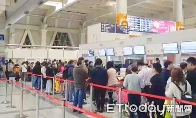 高雄小港機場 7班次取消