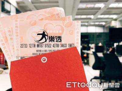 快訊/大樂透獎號出爐 1注獨得將是今年最高