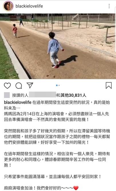 ▲陳建州解釋范瑋琪發文抱怨華航原因。(圖/翻攝自陳建州Instagram)