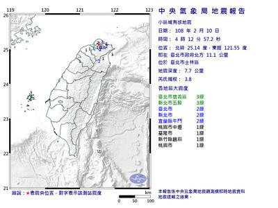 即/04:12北台灣有感地震!強晃一下