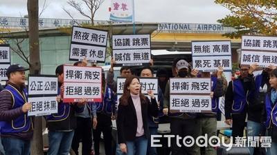 罷工衝擊華航股價 開盤一度跌破10元