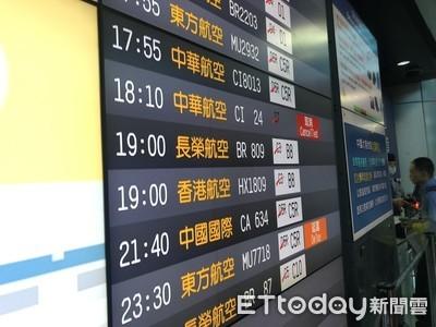 華航機師15日開工「仍停飛15班次」