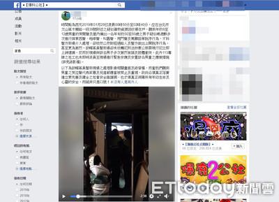 網友控警員對家暴案沒作為 警打臉「報假案」
