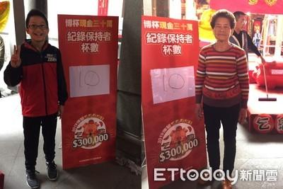 小學生「戰」阿嬤 搶30萬元獎金