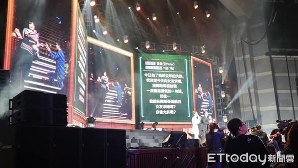 ▲▼女粉絲在蘇志燮演唱會上被求婚成功。(圖/讀者提供)