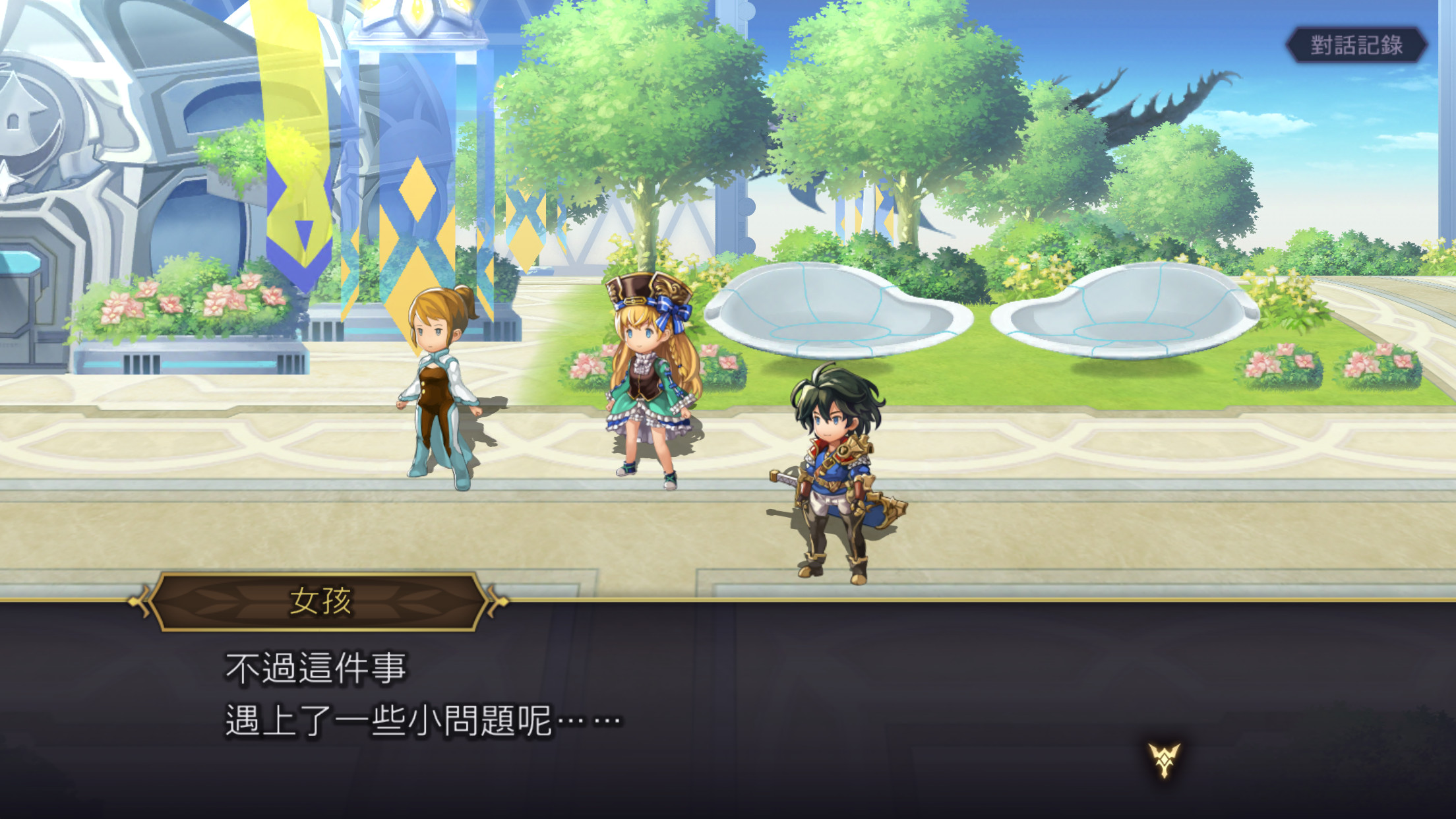 ▲▼《Another Eden:穿越時空的貓》。圖/翻攝自《Another Eden:穿越時空的貓》遊戲畫面。)