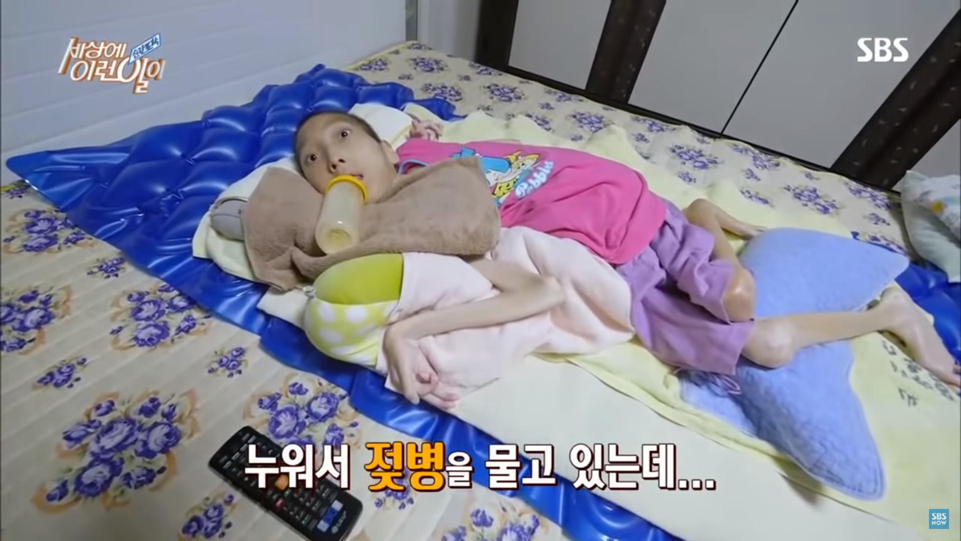 ▲▼大檸檬用圖(圖/翻攝自Youtube@SBS NOW)