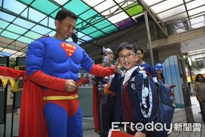 師扮超人裝迎開學 紅包保險術