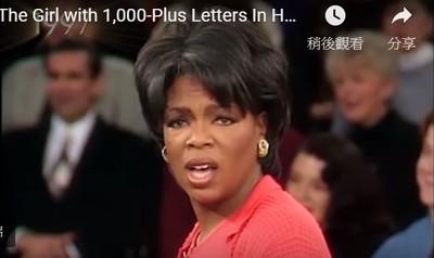 全世界最長姓名 12歲女甜笑50秒念完