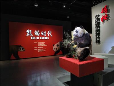 重慶春節遊客4700萬  收入824億元