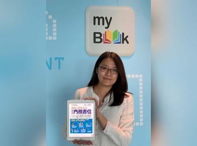 中華電、台灣大電子書祭優惠