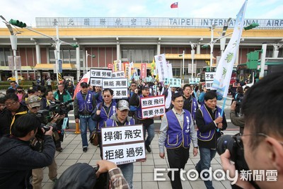 「罷工改善不平等」 教團力挺機師