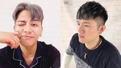 最新韓系髮色!質感銀狐灰+逗號瀏海 迷妹馬上撲你喊歐巴
