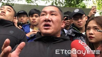 館長出庭 李婉鈺:他太可惡了!