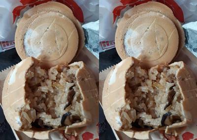 車輪餅掰開是「熱騰騰油飯」網推爆