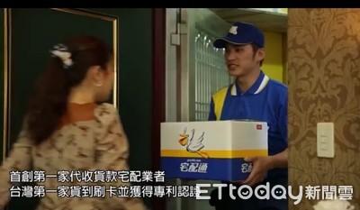 宅配通獨家進駐台北國際書展 寄件半價優惠