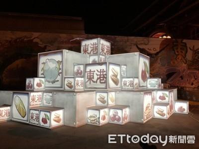 台灣燈會在屏東 東津尋光散步走讀東港