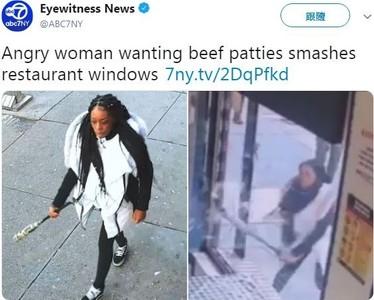 牛肉餅賣完了 女6棍打爆餐廳玻璃