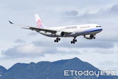 華航推超殺優惠單程只要4000 3/8凌晨開賣