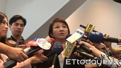 AIPH不滿花博權利金遭砍 盧秀燕:依約行事