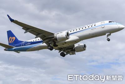 華信ATR偏出跑道事故 運安會調查出爐
