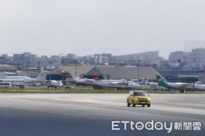松山機場遭無人機「2度入侵」一度關場