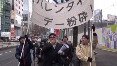 戀愛是什麼能吃嗎?日本「去死去死團」抗議 憤怒高喊:粉碎情人節