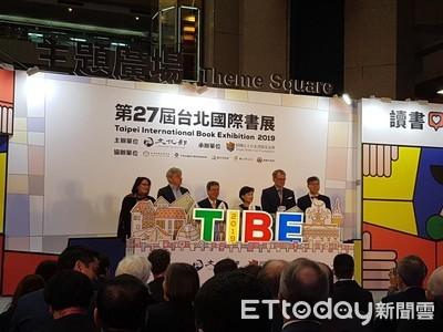 陳建仁:德國和台灣都經歷辛苦民主轉型