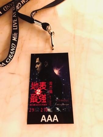 ▲章子怡去看周杰倫演唱會。(圖/翻攝自微博/稀土部隊)