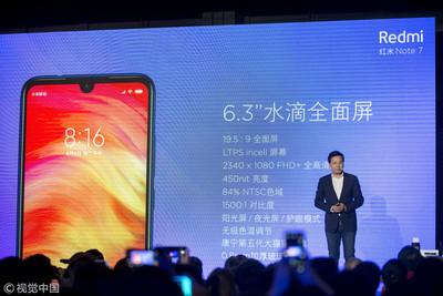 華聞快遞/紅米Note7半個月出貨超過100萬台