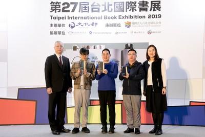 幾米、林夕、田耳獲年度最期待作家