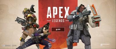 上市3天幹掉要塞英雄 三理由為何《APEX英雄》讓全世界都瘋了