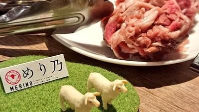 罪惡感深重的吃到飽!肉點愈越多、羊咩咩模型疊越高:吃不下去了