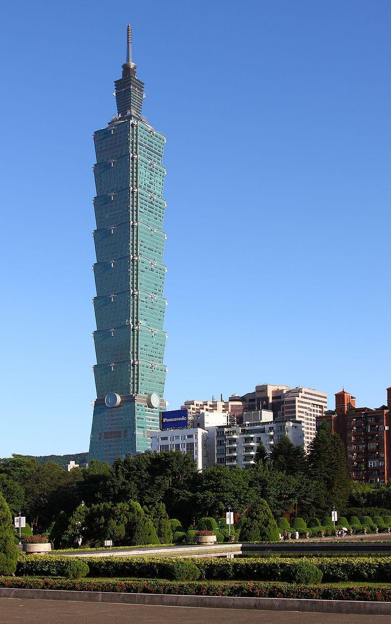 ▲101大樓。(圖/翻攝自維基百科)