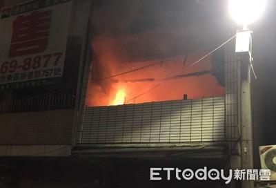 台南市東區民宅火警 無人傷亡