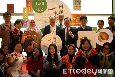 飲食無國界 展出東南亞文化特展