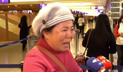 罷工航班取消 婦自費12萬回台爆哭