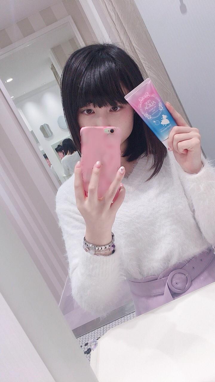 ▲▼愛莉絲特別版鏡像防曬乳。(圖/取自樂敦製藥官網)